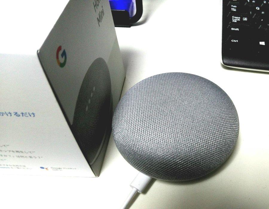 【裏技】Google Home(グーグルホーム)|究極の連携・改造方法は ...