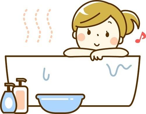 前向きに明るく元気になる為に風呂に入る